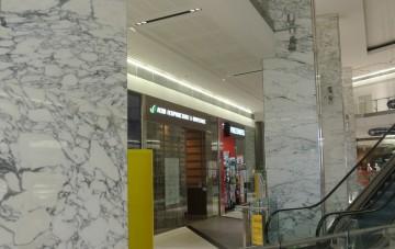 Building Columns - Aurora Stone