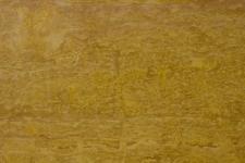 stone-tiles-thumbs_golden-travitine-277-x-146DSC07933